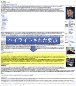 図1: XML部分文書検索システム